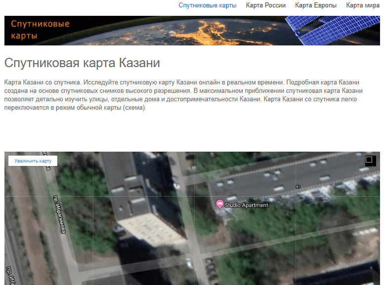 Satellite-maps.ru