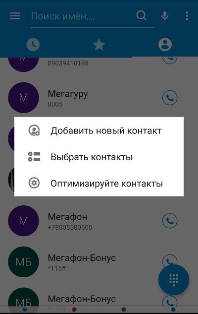 CallApp.