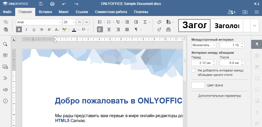 OnlyOffice.