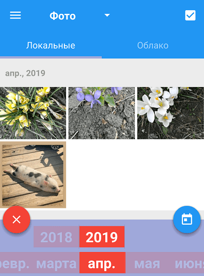 Cloud Gallery + G Cloud Backup галерея.