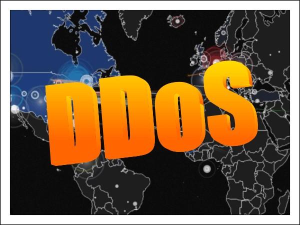 Что такое DDoS атака.