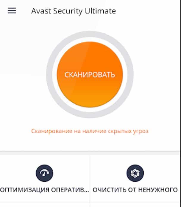 Как проверить Андроид на вирусы