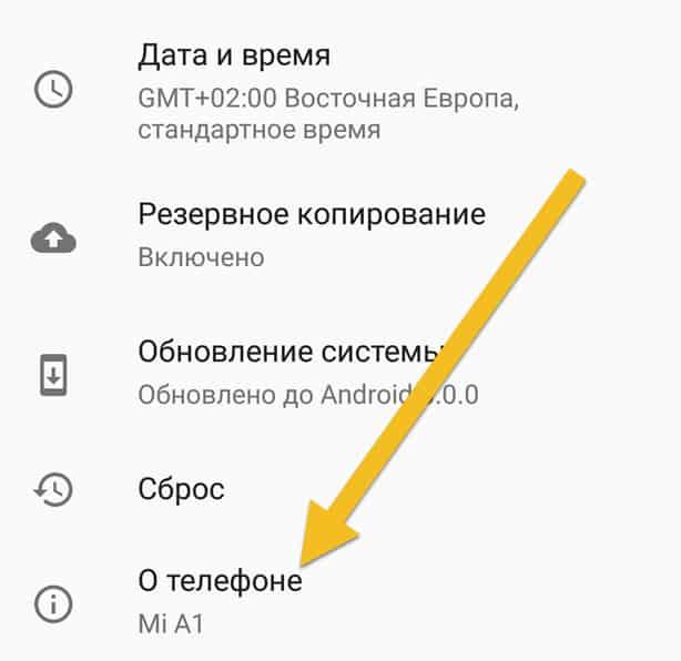 Чистый Андроид — что это?