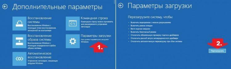 Как пользоваться Flash Tools на Андроид