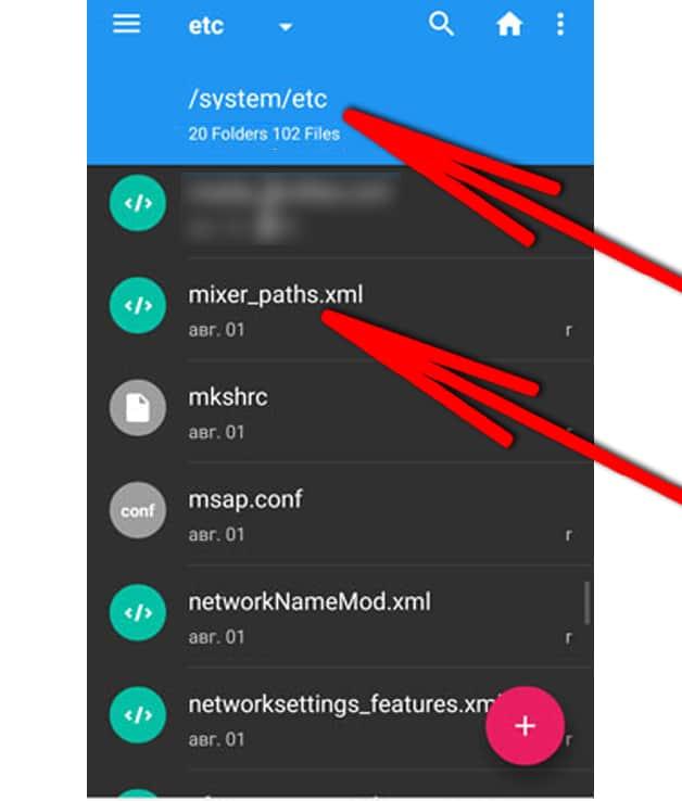 Как увеличить громкость динамика на Андроиде