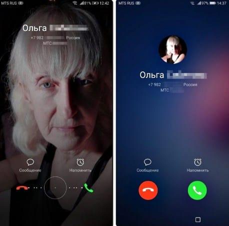 Как сделать фото на весь экран при звонке