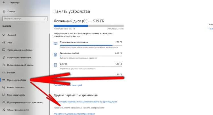 WindowsApps в Windows 10 что за папка, можно ли удалить