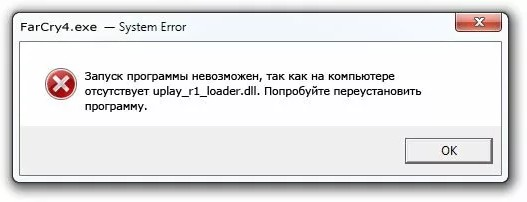 Скачать Uplay_r1_loader64.dll