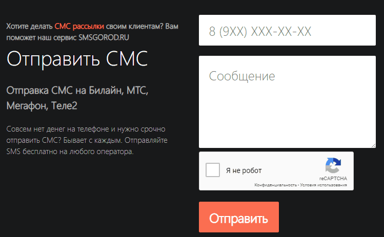 Bomgovka.ru