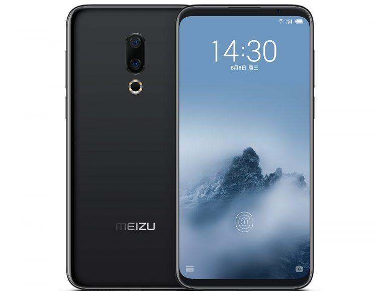 Лучший смартфон до 25000 рублей