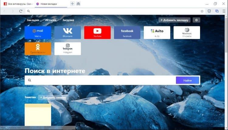 Atom Browser - скачать новый браузер от Mail.ru