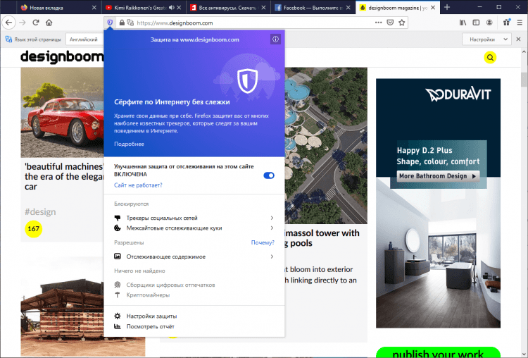 Mozilla Firefox последняя версия