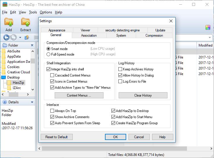 HaoZip - скачать архиватор на компьютер