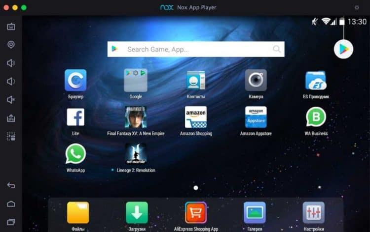 Nox App Player - простой и легкий в использовании