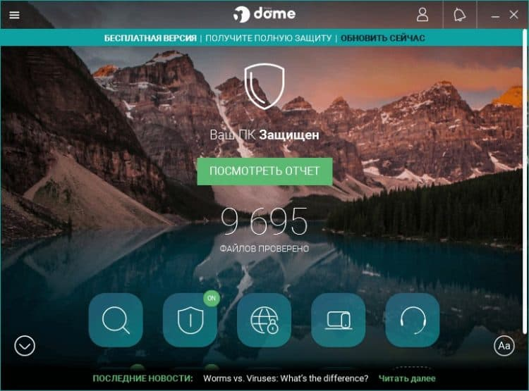 Panda Free Antivirus - бесплатный антивирус для компьютера и ноутбука